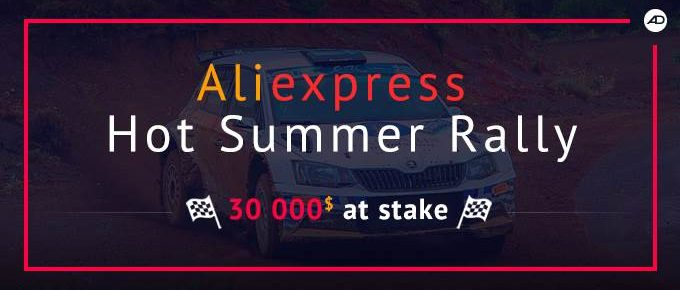 admitad & AliExpress Rally